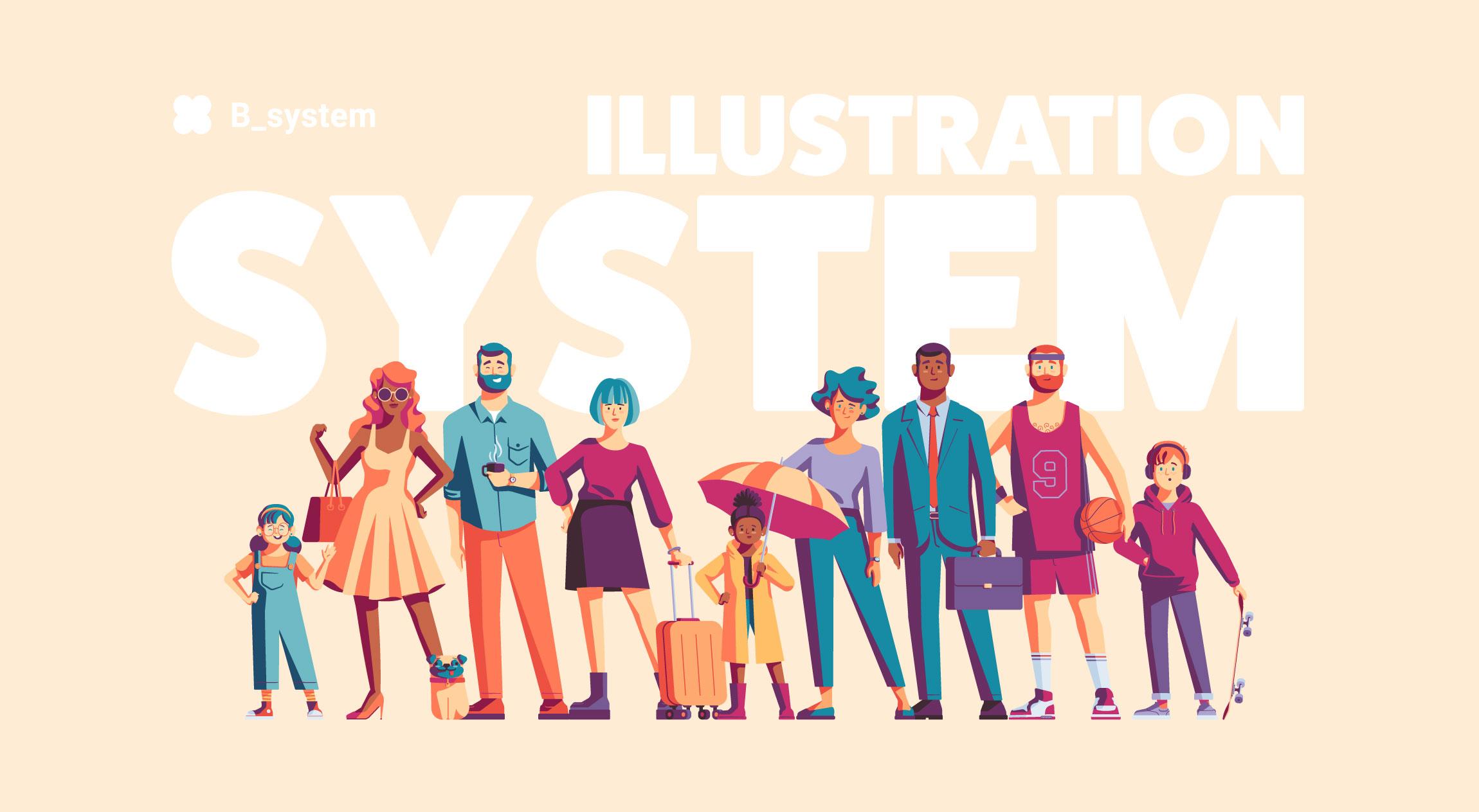 Illustration system header